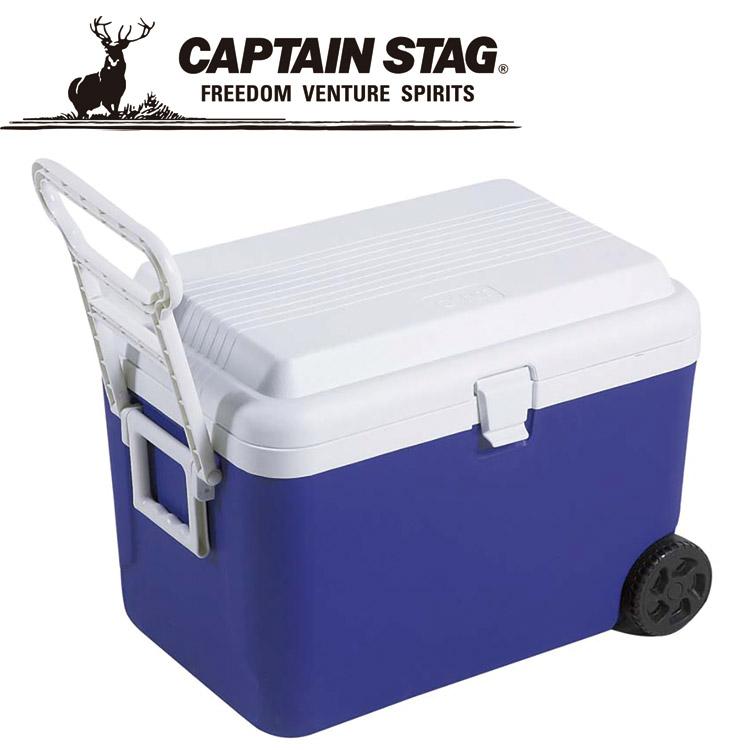 キャプテンスタッグ リガード ホイールクーラー48L(ブルー) M5059