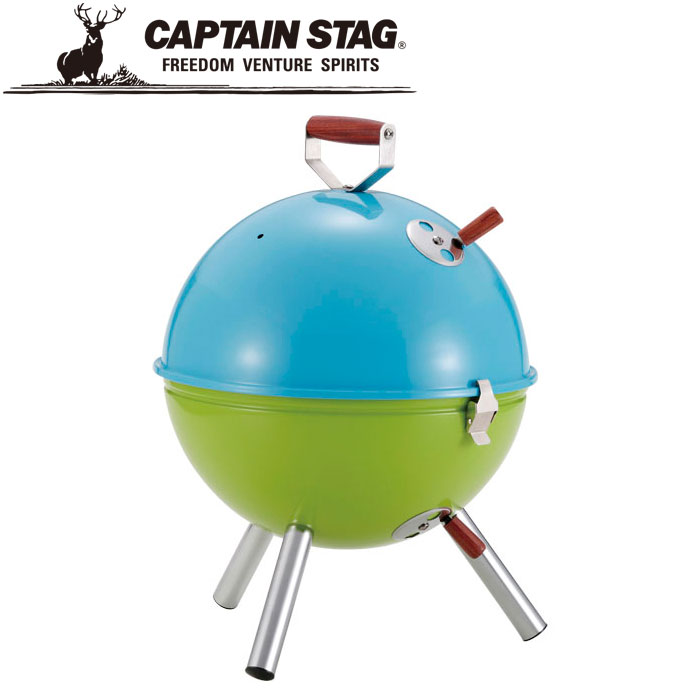 CAPTAIN STAG キャプテンスタッグ マルチ ミニバーベキューコンロ(ブルー×グリーン) M6374