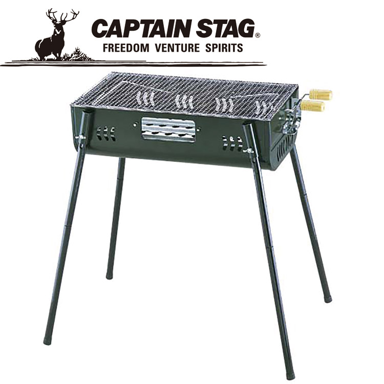 高質で安価 CAPTAIN CAPTAIN STAG M6459 STAG キャプテンスタッグ グリルマスター バーベキューコンロ(5段階調節機能付) M6459, iishop:4909c9a7 --- supercanaltv.zonalivresh.dominiotemporario.com
