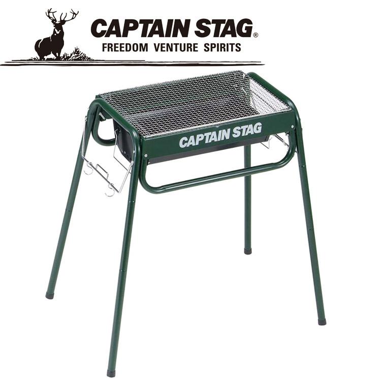 【超目玉】 CAPTAIN STAG キャプテンスタッグ スライドグリルフレーム450 CAPTAIN グリーン STAG M6486 M6486, アウトレットコンビニ:c7af3bca --- supercanaltv.zonalivresh.dominiotemporario.com
