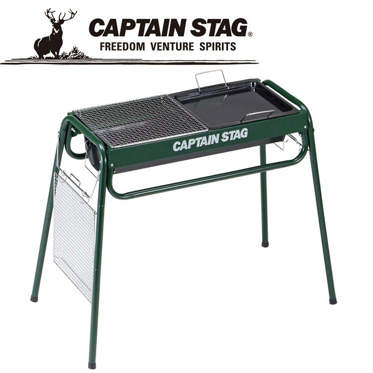 トップ CAPTAIN STAG キャプテンスタッグ M6488 グリーン CAPTAIN スライドグリルフレーム650 グリーン M6488, アジア工房:7a5a189f --- supercanaltv.zonalivresh.dominiotemporario.com