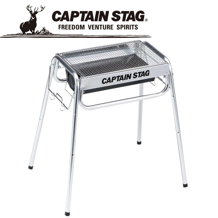 CAPTAIN STAG キャプテンスタッグ アルミ スライド グリルフレーム 450 M6491