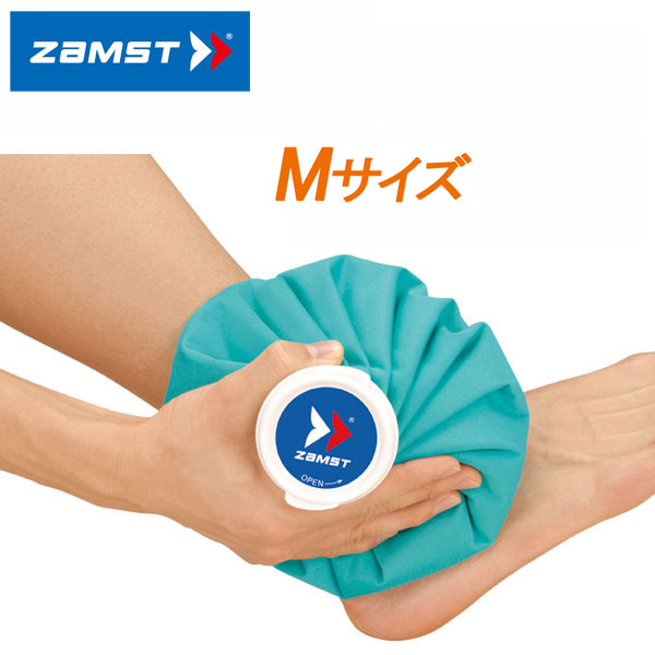 ザムスト アイスバッグ Mサイズ 直径 返品不可 ZAMST 授与 約23cm 毎日続々入荷