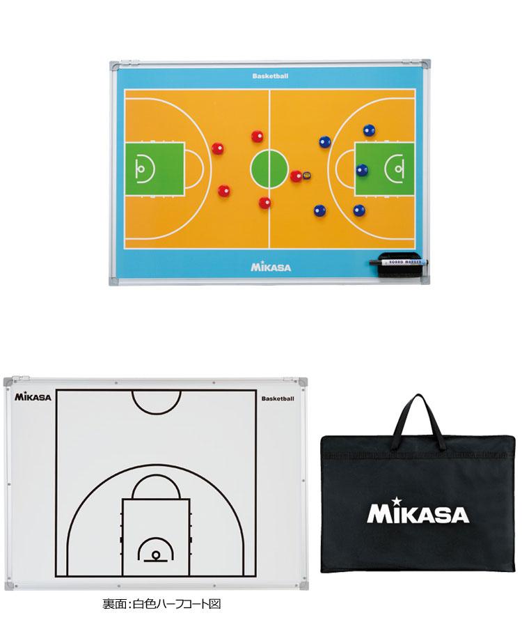 ミカサ MIKASA バスケットボール 特大 作戦盤 SBBXLB