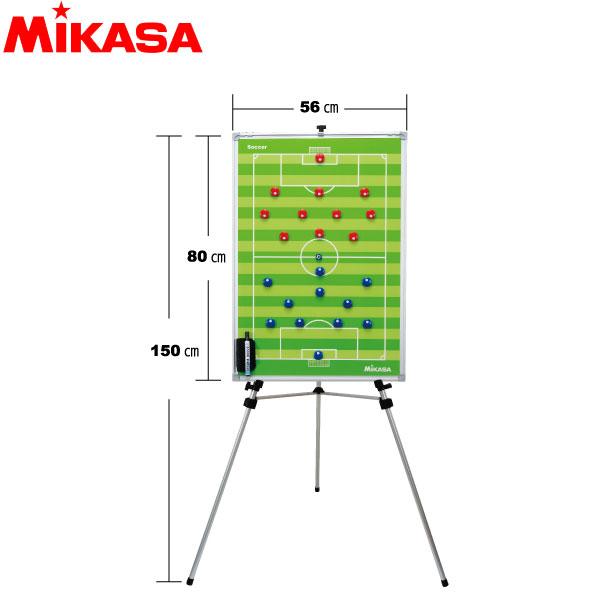 ミカサ MIKASA サッカー 特大 作戦盤 三脚付き SBFXL 壁掛け可能 マグネットタイプ