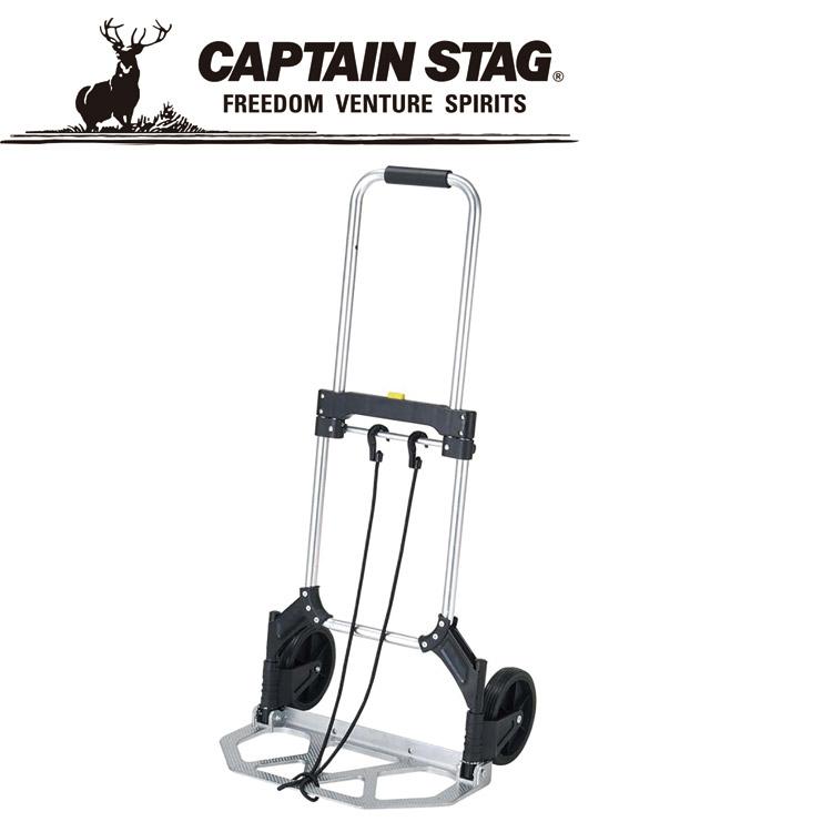 キャプテンスタッグ NEWアリエ ワンタッチフラットキャリー M1960 CAPTAIN STAG