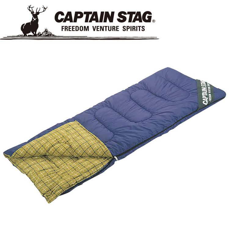 キャプテンスタッグ NEWフォリアシュラフ(封筒型)3シーズン用(チェック柄) M3413 寝袋 CAPTAIN STAG
