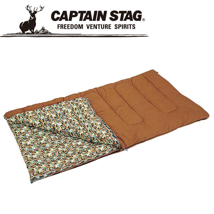 キャプテンスタッグ キングサイズシュラフ100×200cm 封筒型 M3414 寝袋 CAPTAIN STAG