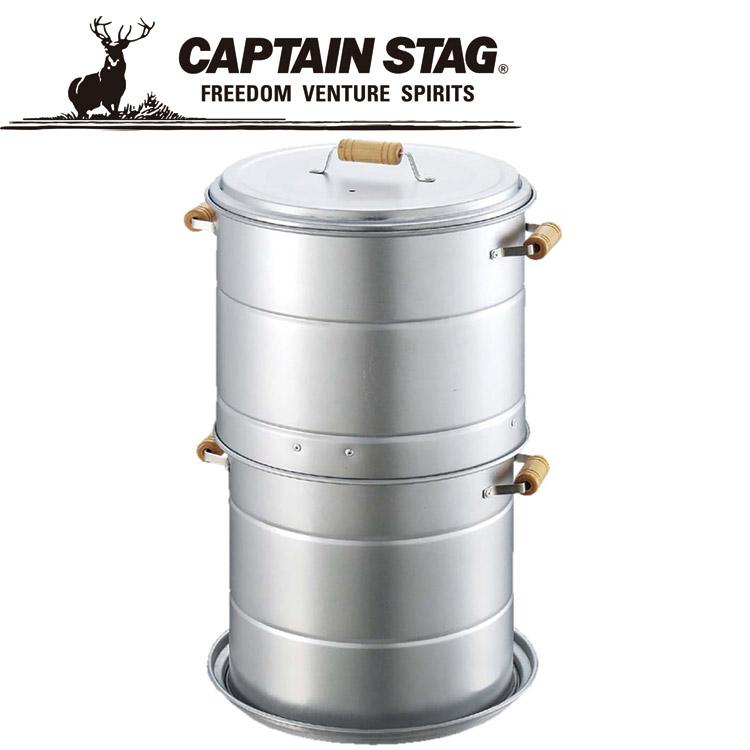 キャプテンスタッグ ブラン ロングスモーカーセット 円筒形 M6509 燻製作り CAPTAIN STAG
