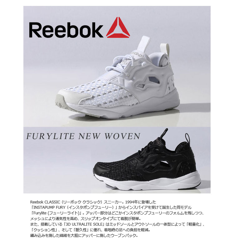 85db70fa91dfd0 FZONE  ☆ Reebok fury light new urban Reebok classics men s women s ...