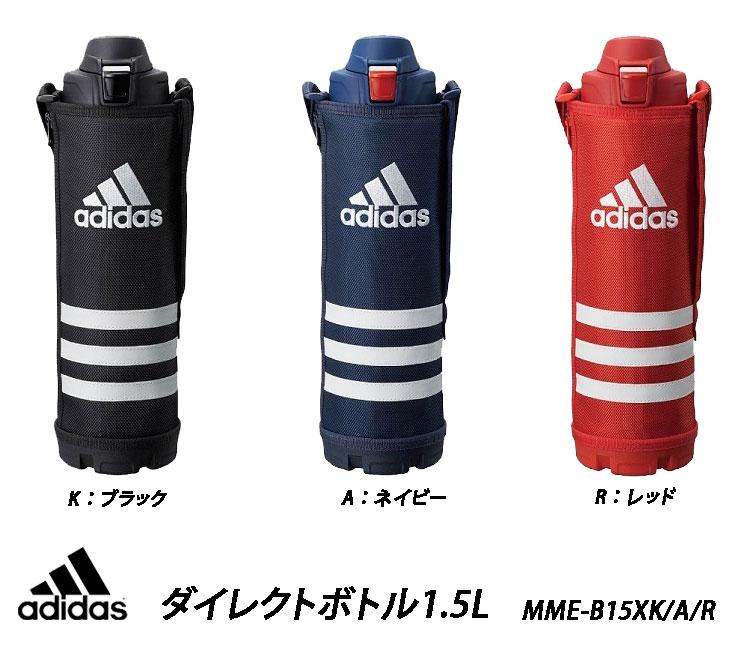 ○ 阿迪达斯 (adidas) 直接瓶 1.5 L (只是冰冷的) 虎不锈钢瓶水保温瓶直喝 MMEB15X