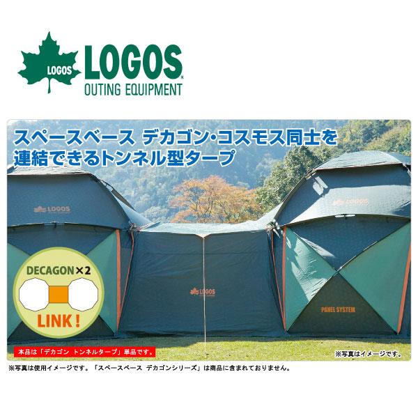 【ポイントアップ祭!】LOGOS ロゴス デカゴン トンネルタープ テント 71459304