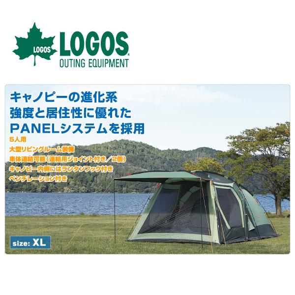 【ポイントアップ祭!】LOGOS ロゴス neos PANELスクリーンドゥーブル XLテント 71805010