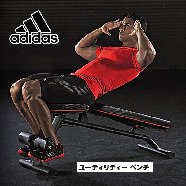 【ポイントアップ祭!】アディダス ユーティリティベンチ ADBE-10235 フィットネス トレーニング 【adidas トレーニング用品】
