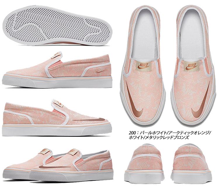 ★ 耐克岐滑 CVS 打印 GS 鞋,2016年 16 年秋/冬发耐克 719733 719736