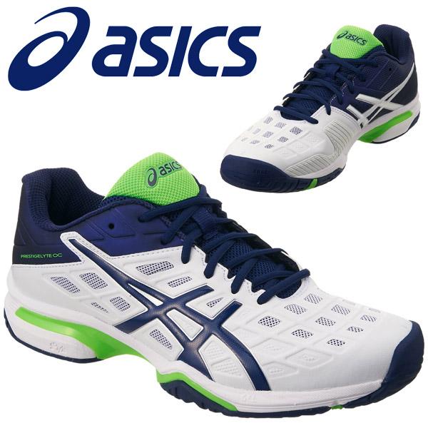 アシックス テニスシューズ メンズ レディース オムニ・クレーコート用 プレステージライトOC TLL770 17SS