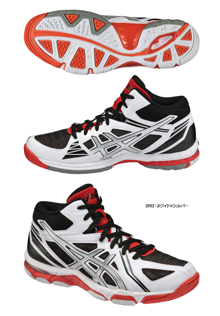 -ASICS Gerbera elite 3 MT mens unisex Volleyball Shoes asics 2016 autumn winter TVR712.