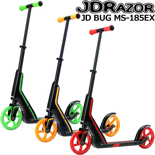 JD RAZOR キックスケーター キックボード ジェイディレーザー ジェイディバグ BUG MS-185EX 【送料無料!】