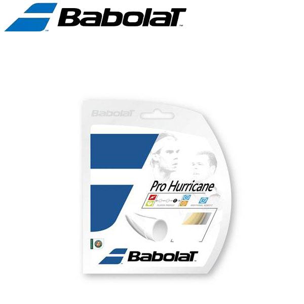 バボラ 硬式テニスストリングス ガット プロハリケーンロール BA243104-15