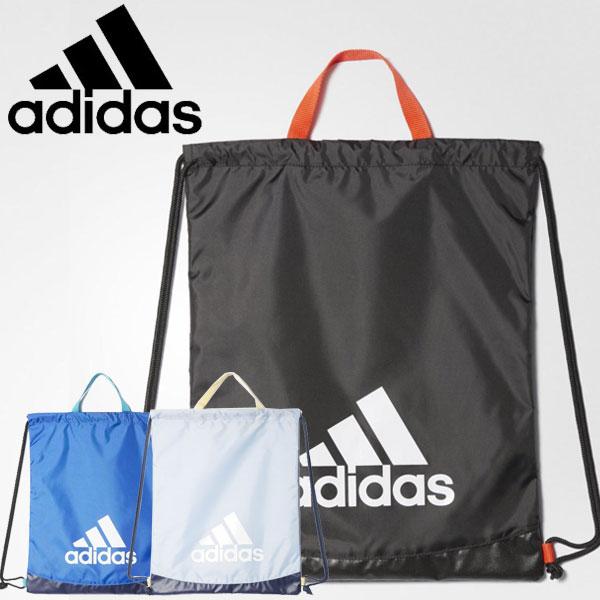 Adidas Knapsack Bag Dmd16