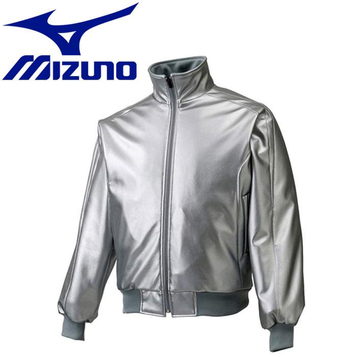ミズノ 野球 グラウンドコート ジャケット 12JE4G2003