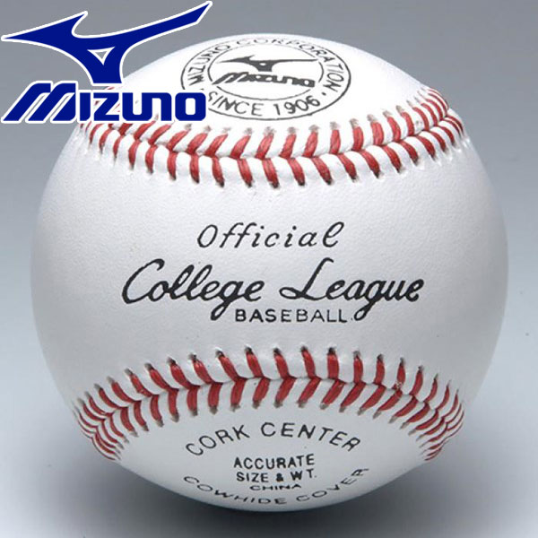 ミズノ 野球 ボール 硬式用 カレッジリーグ 高校試合球 1BJBH10300