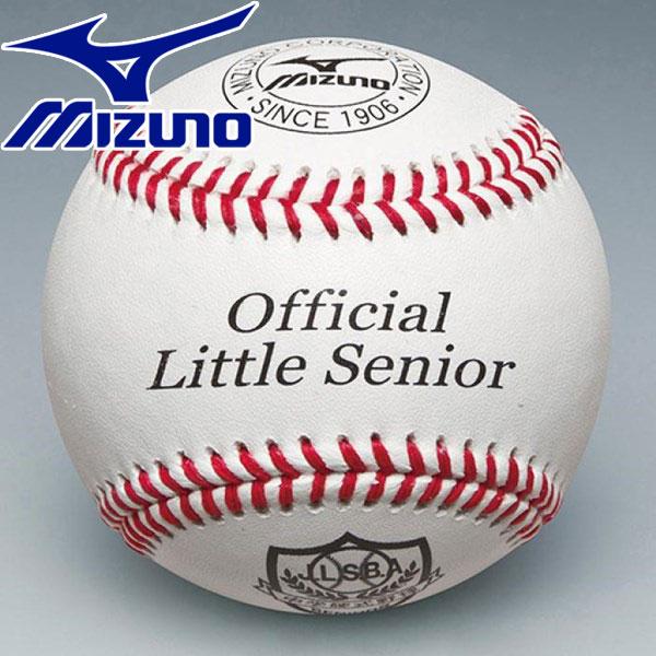 ミズノ 野球 ボール 少年硬式用 リトルシニア 試合球 1BJBL60100