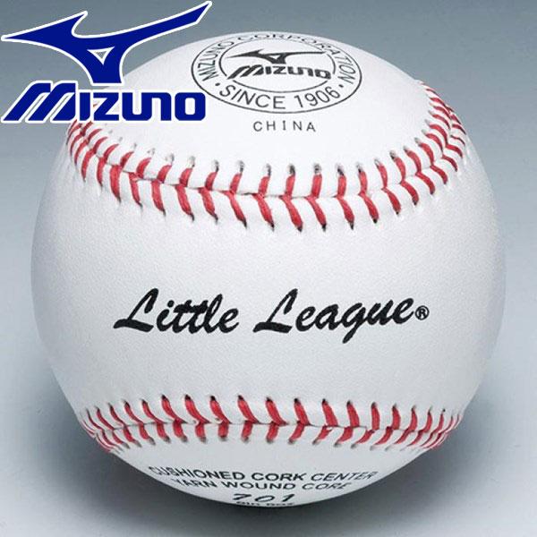 ミズノ 野球 ボール 少年硬式用/リトルリーグ701 試合球 1BJBL70100