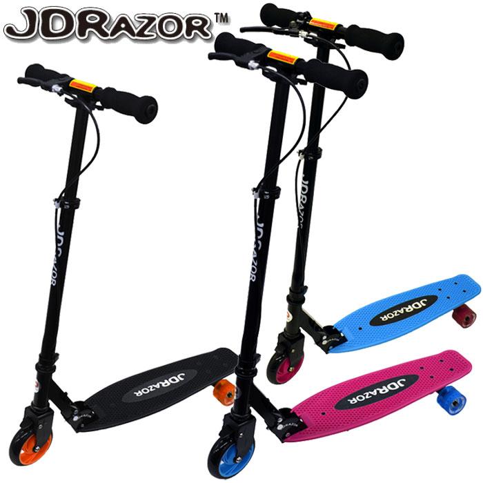 【ポイントアップ祭!】JD Razor キックスクーター キックスケーター キックボード MS-600