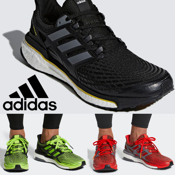 Men Running Adidas Energy Boost Shoes CQ1762