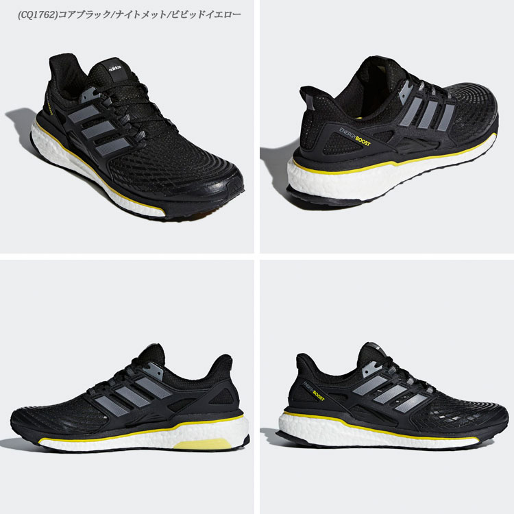 Adidas energy BOOST 4 running shoes men 18SS CP9538 CP9542 CQ1762