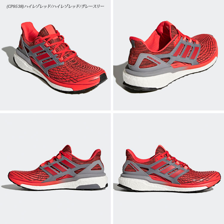 outlet store 38027 06c10 ... Adidas energy BOOST 4 running shoes men 18SS CP9538 CP9542 CQ1762 ...