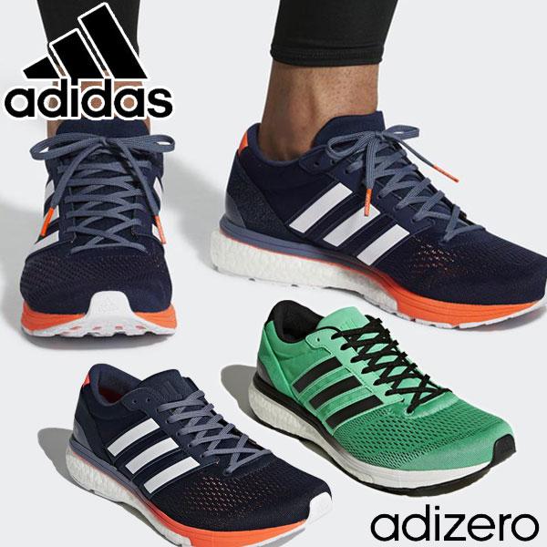 fzone adidas running shoes men adizero boston boost 2 18ss bb6416