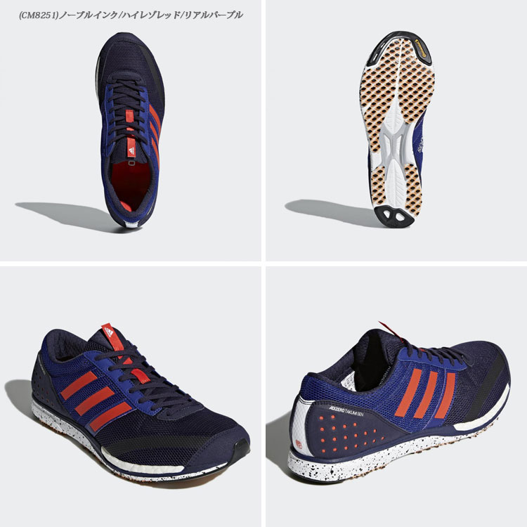e456fb208898cf ... track and field club   Meiji University physical education society race  department wearing model  the fastest への challenge. I study the run method  of ...