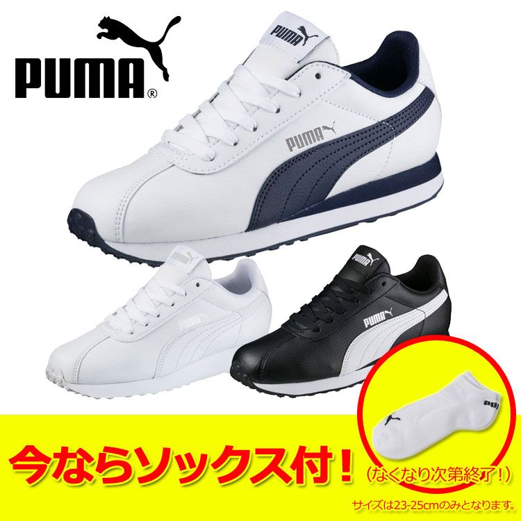 e27a08094d28 FZONE  Puma Jr. shoes sneakers Turin BG 360914 PUMA