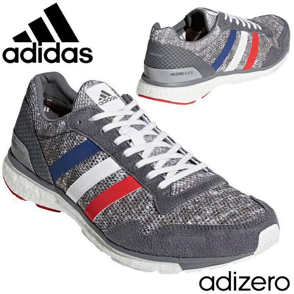 df4fed997 Adidas adiZERO japan BOOST 3 AKTIV running shoes men 18SS EFX82 CP9368