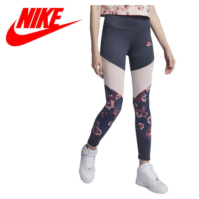 3c557fe20127f FZONE: 18SP NIKE (Nike) WS essential floral leggings Lady's ...