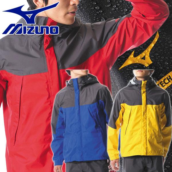 ミズノ ベルグテックEXストームセイバ-VI レインスーツ メンズ A2MG8A01