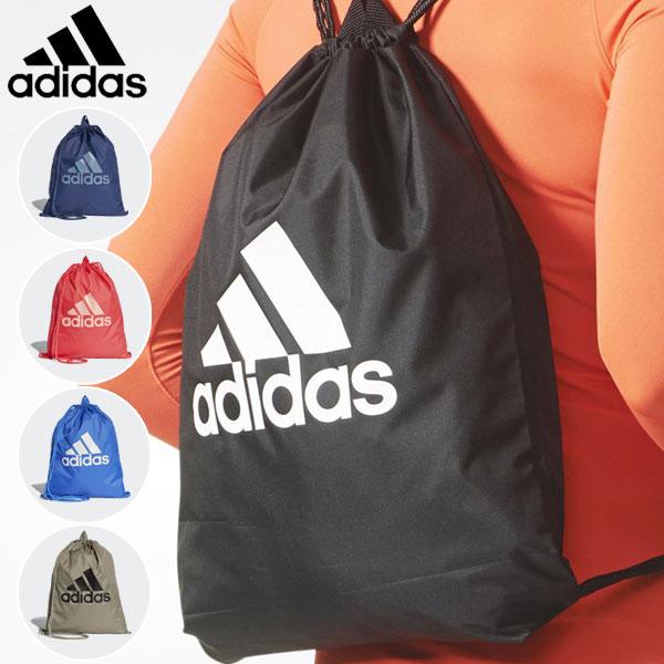 アディダス ロゴジムバッグ マルチバッグ ナップサック  BFP39 adidas