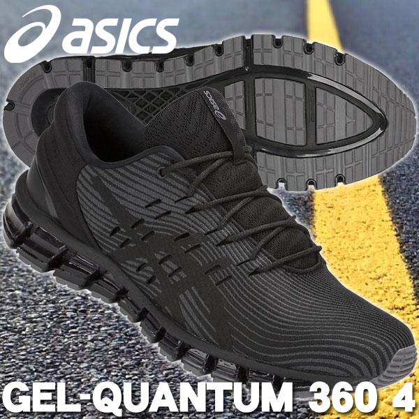 アシックス GEL-QUANTUM 360 4 ランニングシューズ メンズ 1021A028-020