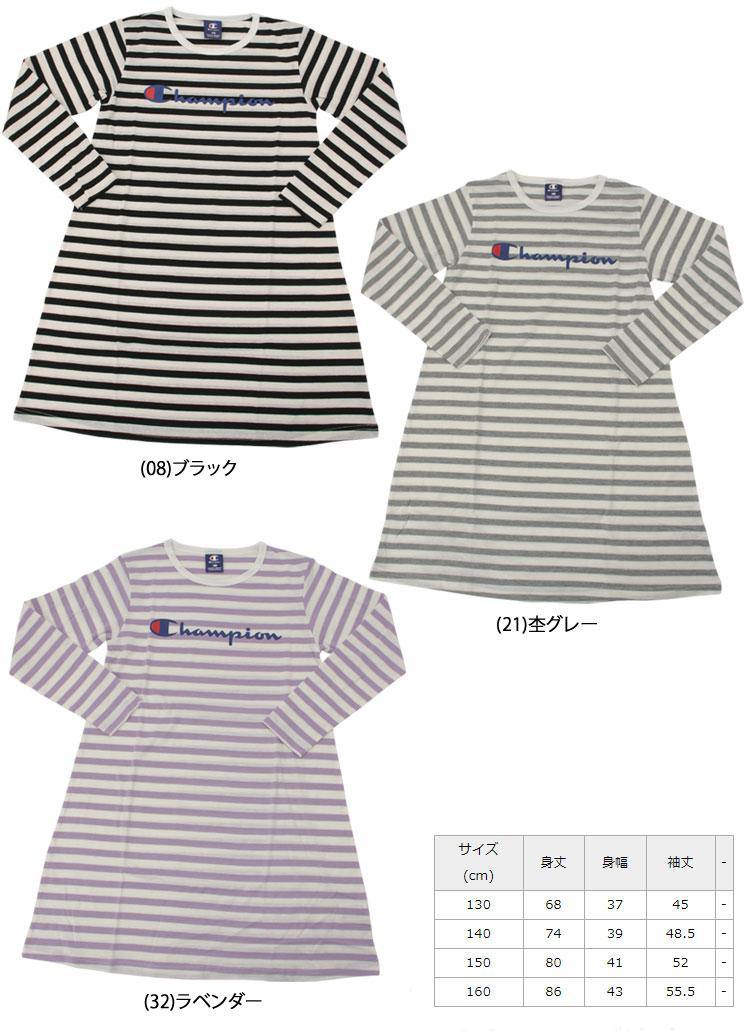 bcb618aa8 ... Champion horizontal stripe dress CJ4231 youth kids girls spring of 2019  summer ...