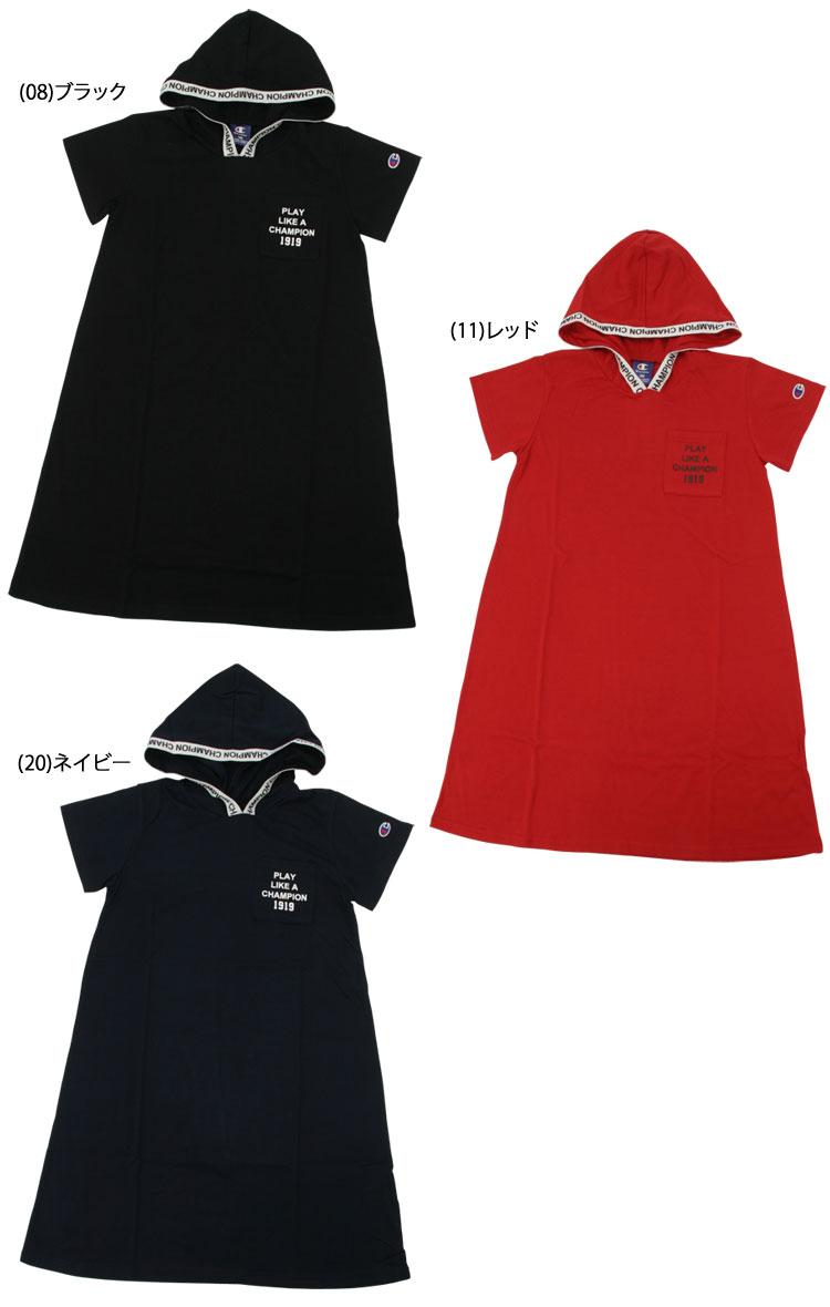 b478c92be FZONE: Champion dress CJ4251 youth kids girls spring of 2019 summer ...