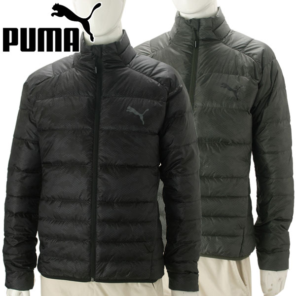 c99951097 Puma PWRWARM パッカブル LITE down jacket men 853618 81 85