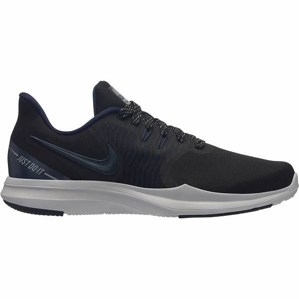 c9c13dc6d48f Nike women in season TR 8 PRM AA7774-001 Lady s shoes autumn of 2018 winter