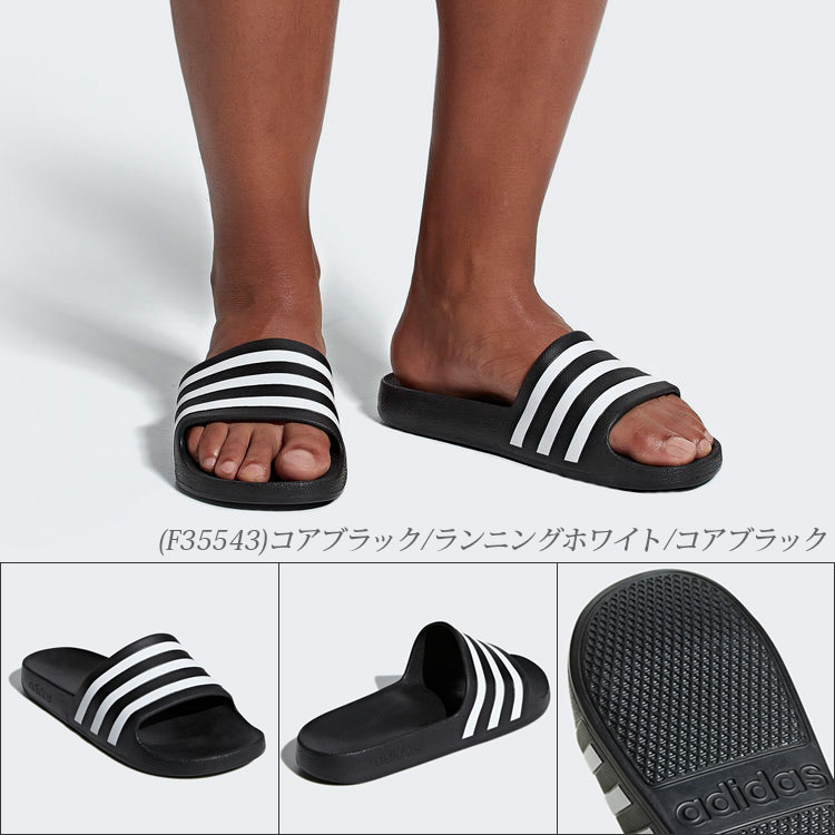 fdaf4b7be1bf The moment when it is fast-dry and be superior even if new constant seller  shower sandals ADILETTE AQUA  アディレッタアクア  of Adidas gets wet by an EVA ...