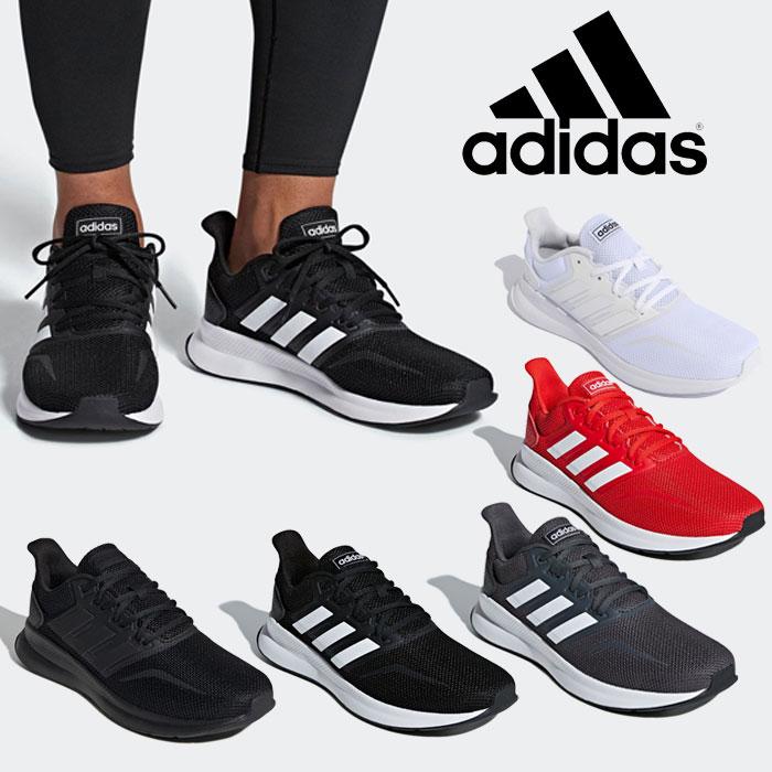 tout neuf 1203e 21986 Adidas falcon orchid FALCONRUN M running shoes sneakers men DBG95 adidas