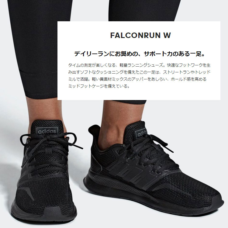 5f6bb0706119b3 Attractive running shoes  falcon orchid W  which become the custom that  jogging is fun. I am strong and comprise the cage which makes a grip a foot  part ...
