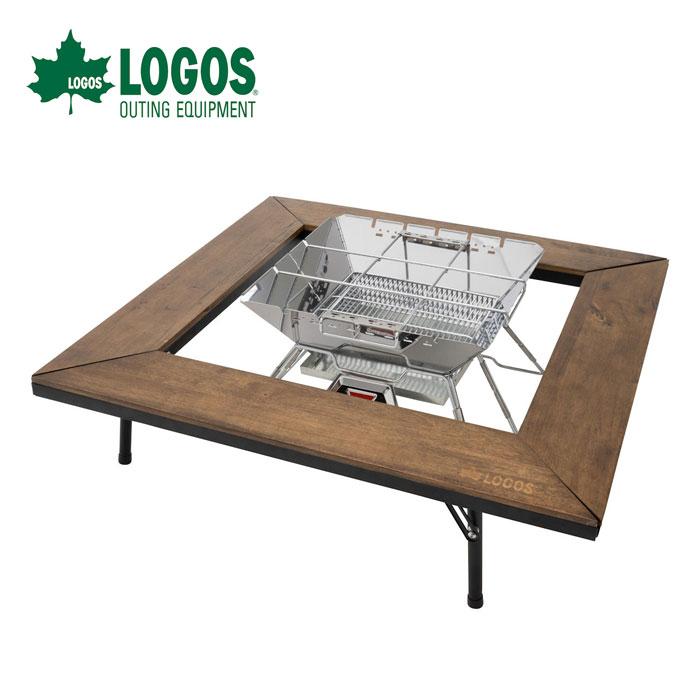 ロゴス LOGOS アイアンウッド囲炉裏テーブル 81064133