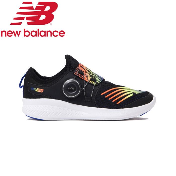 new balance fuel