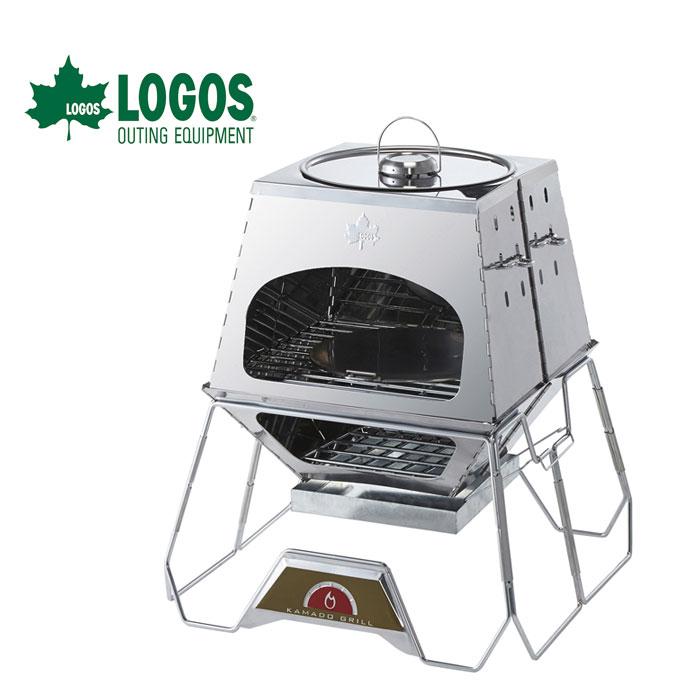 【ポイントアップ祭!】LOGOS ロゴスLOGOS the KAMADO81064150 多機能万能調理グリル